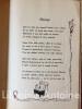 Poèmes et sonnets du docteur illustrés par J. Touchet.. CAMUSET (Georges). TOUCHET (Jacques)