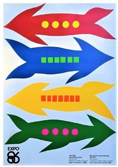 The 1986 World Exposition.. [Affiche/Exposition Internationale] FIORUCCI (Vittorio)