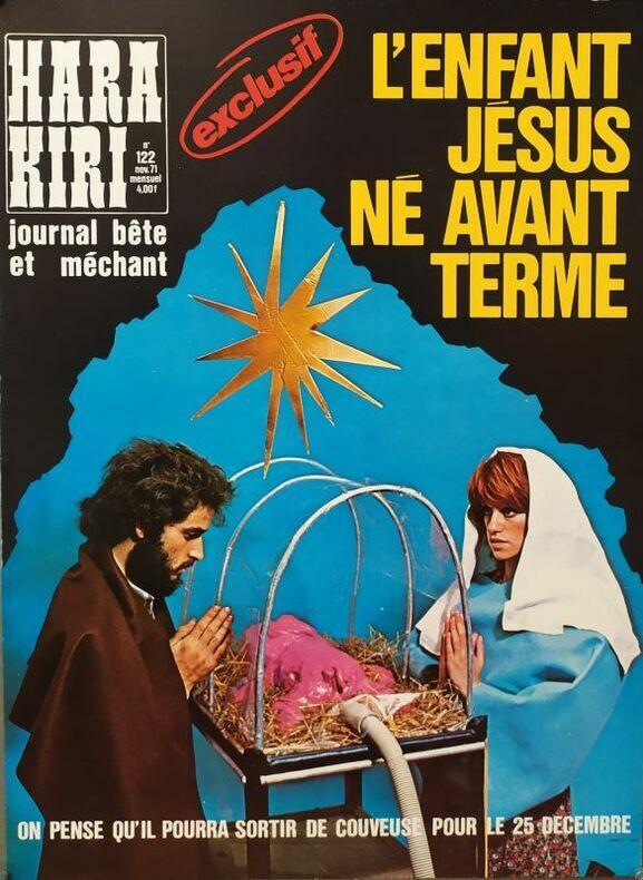 L'ENFANT JÉSUS NÉ AVANT TERME. HARA-KIRI. CHENZ (Jacques Chenard, attribué à)