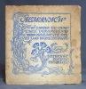 Almanach. Cahier de vers, ornementé par Théo van Rysselberghe.. VERHAEREN Emile: