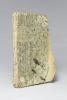 Almanach de la convention nationale, pour l'an III de l'ère républicaine. Où l'on trouve: 1° le véritable décadaire […] 2° la connoissance des tems. ...