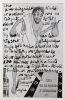 Vingt-cinq Lettres à Adrien Bovy. 1902-1908.. CINGRIA Charles-Albert; GUISAN Gilbert (préf. et notes):