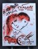 Chagall lithograph III. 1962-1968.. CAIN Julien; MOURLOT Fernand; SORLIER Charles: