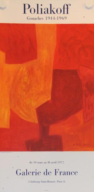 Poliakoff, gouaches 1944-1969. Galerie de France, Paris 1977.. POLIAKOFF: