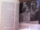 HISTOIRE DU CINEMA NAZI. Francis Courtade & Pierre Cadars