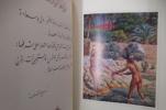 NASREDDINE DINET. Un Maître de la Peinture Algérienne.. Sid Ahmed Baghli