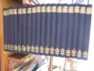 Les Annales de l'Art.édition 18 volumes. In-4. Pleine toile noire avec emboîtage. Tome I : Antiquité av. J.-C.Tome II : Ier - Vème siècles.Tome III : ...