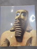 Sumer, Assur, Babylone. Chefs-d'oeuvre du musée de Bagdad. Musée du Petit Palais 24 Mars - 14 Juin 1981.. MUSEE DU PETIT PALAIS, COLLECTIF