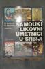 SAMOUKI LIKOVNI UMETNICI U SRBIJI. (Artiste Naïf Serbe). M. Boskovic / M. Masirevic