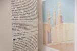 HISTOIRE de la NATION EGYPTIENNE. Ouvrage publié sous les auspices et le haut patronage de sa Majesté Fouad 1er, Roi d'Egypte. TOME V. L'EGYPTE ...