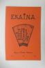 Revue d'Etudes Basques EKAINA N°27. Collectif