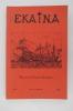 Revue d'Etudes Basques EKAINA N°58. Collectif