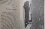 LES MONUMENTS MEGALITHIQUES de CARNAC ET DE LOCMARIAQUER. Leur destination, leur âge. Avec 5 vues et 1 carte-itinéraire.. Z. Le Rouzic
