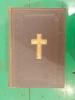 Illustrerad Handbibel Eller DEN HELIGA SKRIFT med öfver 1000 illustrationer, däribland samtliga Dorés bibelpanscher..