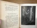 Le livre noir des filles perdues. J. V. Kremer