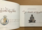 Mes carnets d'Égypte. Florine Asch