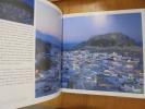 L'Art de vivre en Grèce.. Chabaneix, Gilles de, Stafford Cliff Suzanne Slesin…