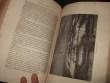 Voyages aériens. Ouvrage contenant 117 gravures sur bois et 6 chromolithographies dessinées d'après les croquis d'Albert TISSANDIER par Eugène Cicéri ...