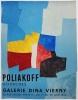 Composition Bleue Rouge et Jaune. POLIAKOFF (SERGE)