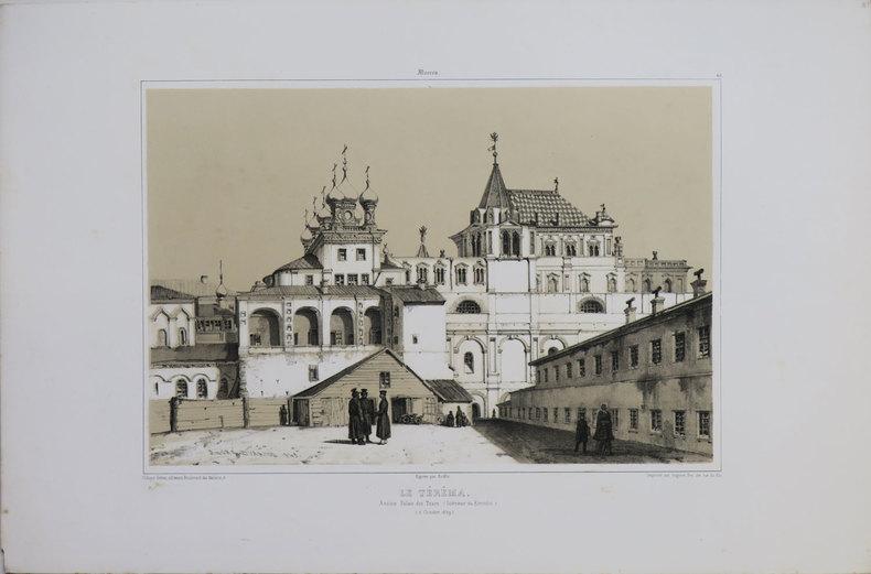 [MOSCOU] Moscou. Le Téréma. Ancien palais des tzars. (Intérieur du Kremlin) (11 octobre 1839).. DURAND (André) & DÉMIDOFF (Anatole, prince de San ...