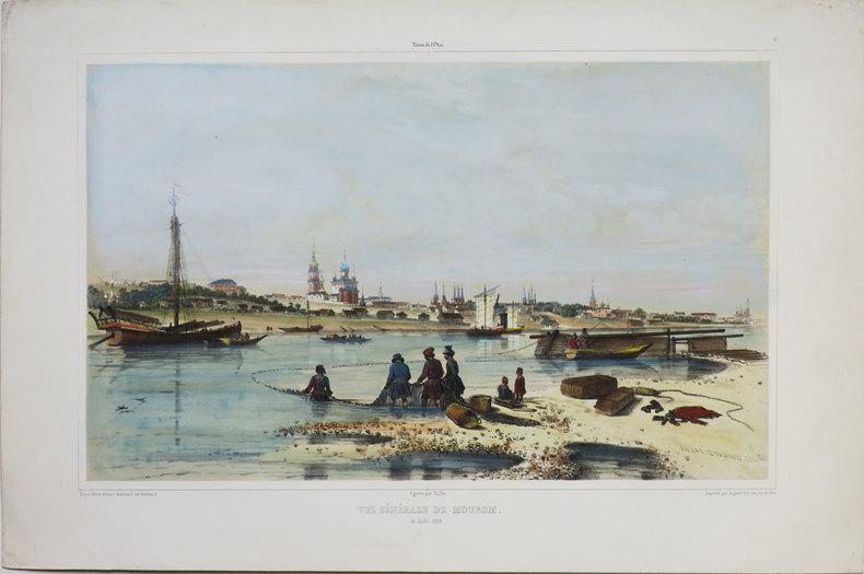 [MOUROM] Rives de l'Oka. Vue générale de Mourom. 31 août 1839.. DURAND (André) & DÉMIDOFF (Anatole, prince de San Donato).
