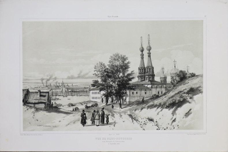 [NIJNI NOVGOROD] Nijni-Novgorod. Vue de Nijni-Novgorod et du Monastère de l'Annonciation. 2 septembre 1839.. DURAND (André) & DÉMIDOFF (Anatole, ...