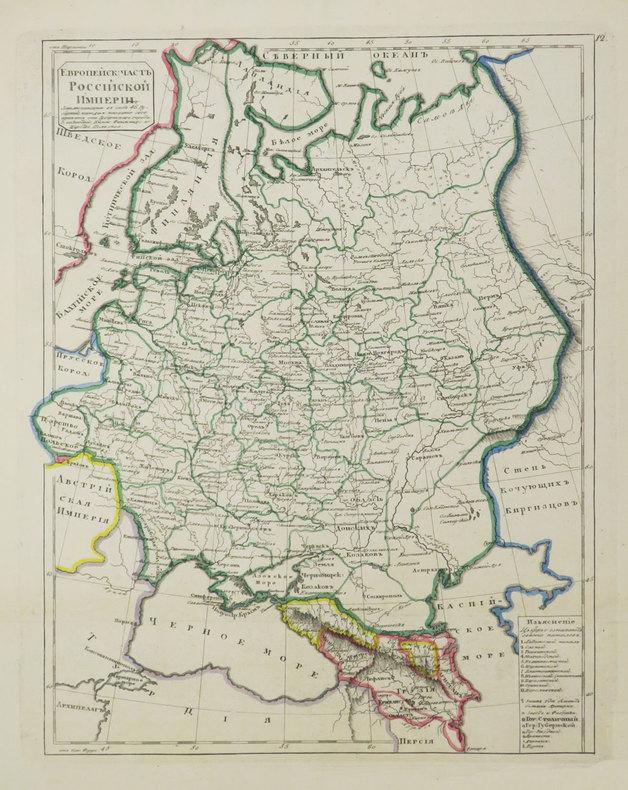 [Carte de la Russie].. SAVINKOV (Aleksandr Dmitrievich).