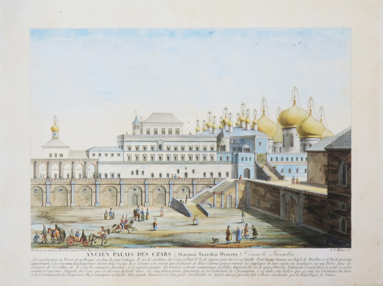 [MOSCOU] Ancien Palais des Czars (Starinoï Tzarskoï Dvoretz) dans le Kremlin.. BEUVELOT.