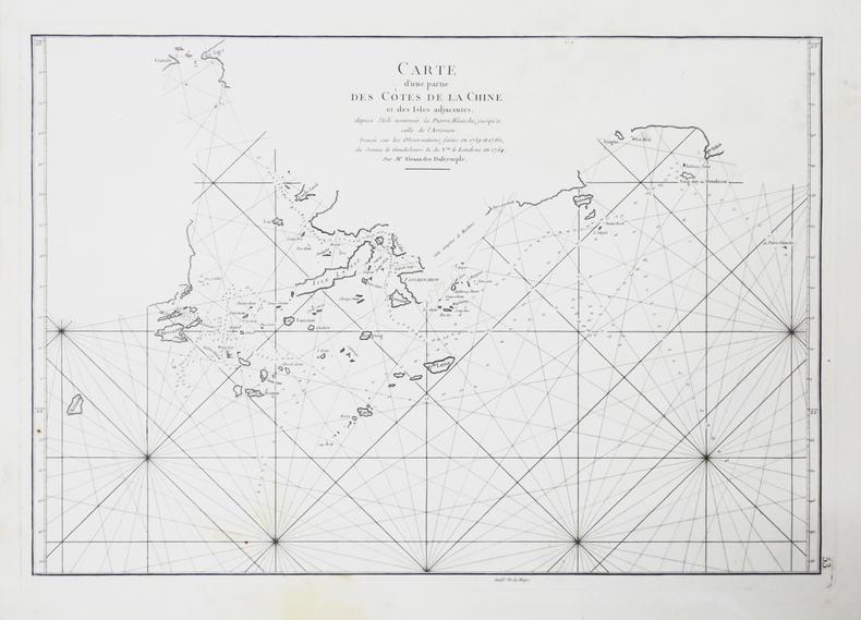 [HONG KONG] Carte d'une partie des côtes de la Chine et des isles adjacentes, depuis l'isle nommée la Pierre Blanche, jusqu'à celle de l'Artimon.. ...