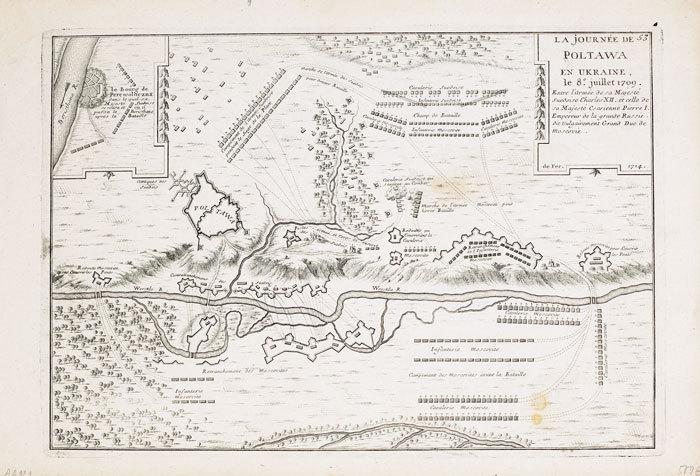 [UKRAINE] La journée de Poltawa en Ukraine, le 8e juillet 1709.. FER (Nicolas de);