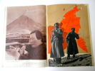 L'URSS EN CONSTRUCTION. N° 7 - 1937. LE KAMTCHATKA SOVIETIQUE.. URSS EN CONSTRUCTION (L')