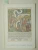 Catalogue De l'exposition. Le Cabinet Des Estampes 1930-1960. Trentes Années d'acquisitions.. BIBLIOTHEQUE ROYALE DE BELGIQUE