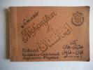 Souvenir d'Afghanistan. anonyme