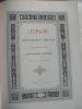 L'Espagne traduction de Marcel LE MERCIER.  SIMONS Théodore