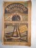 Manufacture Française d'Armes-St Etienne Loire.Catalogue pour 1896. Collectif