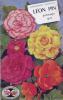 Printemps 1955 . LEON PIN. (Catalogue horticole) LEON PIN