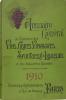 Annuaire général du commerce des vins, cidres, vinaigres, spiritueux & liqueurs et des industries connexes. ( Vin) Annuaire