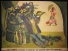 Affiche du groupe Fighting crayon . V M MENCHIKOV ] Fighting Pencil