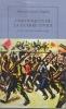 CHRONIQUES DE LA GUERRE CIVILE Août 1936 - Septembre 1939 . CHAVES NOGALES Manuel