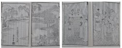 [Pièces gravées et publiées par la Nuanhongshi – Trente pièces de théâtre et quatorze suppléments].. [THÉÂTRE CHINOIS]