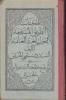 Arabe Dialectal d'après la Méthode Directe. Classe de cinquième. Vocabulaire et Lectures.. Desparmet, J.