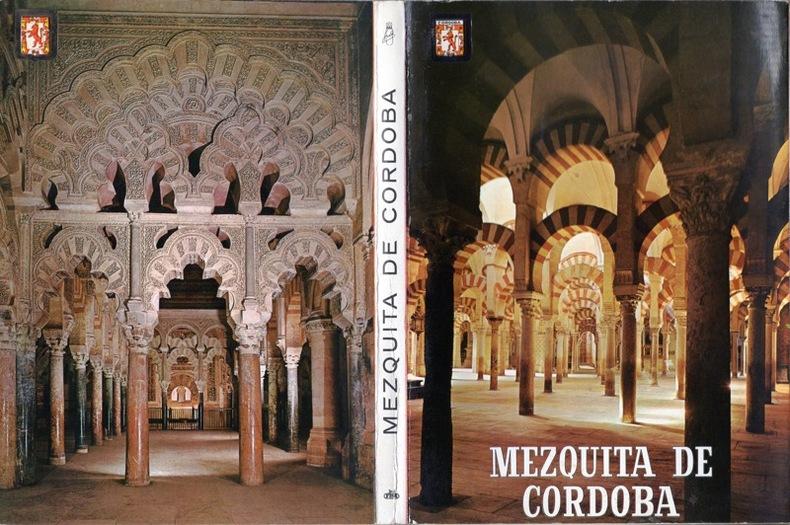 MEZQUITA DE CORDOBA. Espagne