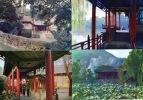 Huaqing Pool. Chine