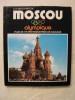 A la découverte de Moscou olympique. Gueorgui Drozdov