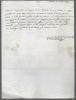 Lettre autographe signée. MARSANNE Comte de