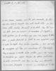 Lettre autographe signée. VIENNOIS Comte de