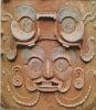 Arts Mayas du Guatemala..