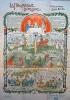La Phosphatine Lyrique. Affichette 40x 55 cm.. BELVILLE (Eugène).