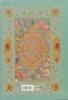 RUBAIYAT OF OMAR KHAYYAM. Omar KHAYYAM - Mohammad Bagher AGHAMIRI (illustrator)