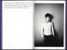 The Works of Nobuyoshi Araki - n° 3. YOKO. ARAKI, Nobuyoshi